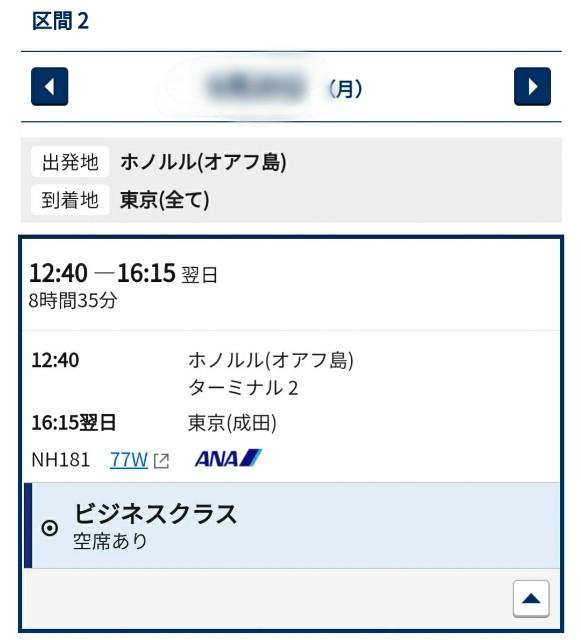 f:id:hitachibana:20210706230429j:image