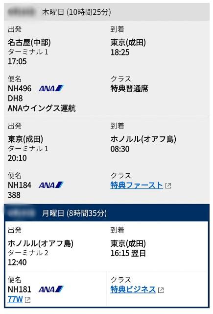 f:id:hitachibana:20210706230449j:image