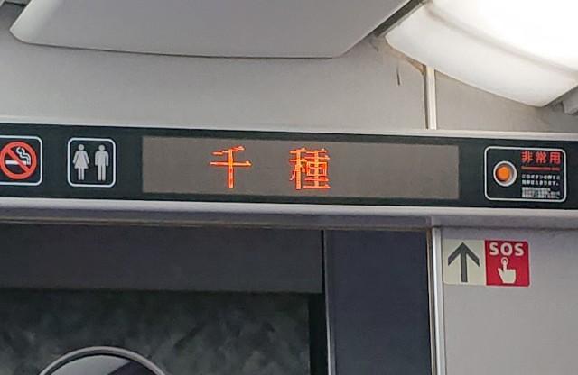 f:id:hitachibana:20210710101038j:image