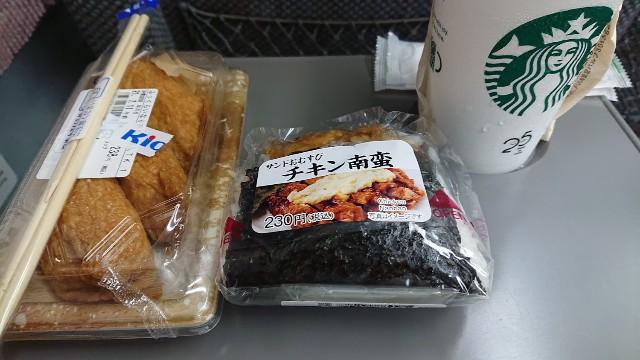 f:id:hitachibana:20210710101502j:image