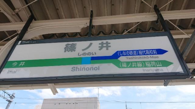 f:id:hitachibana:20210710205353j:image