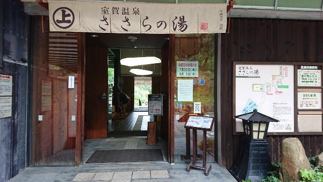 f:id:hitachibana:20210710210855j:image