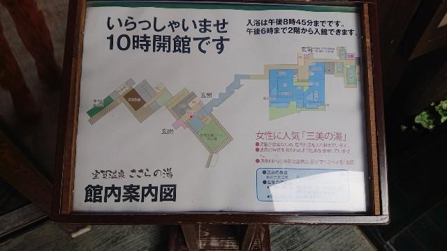 f:id:hitachibana:20210710210935j:image