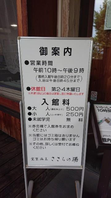 f:id:hitachibana:20210710210944j:image