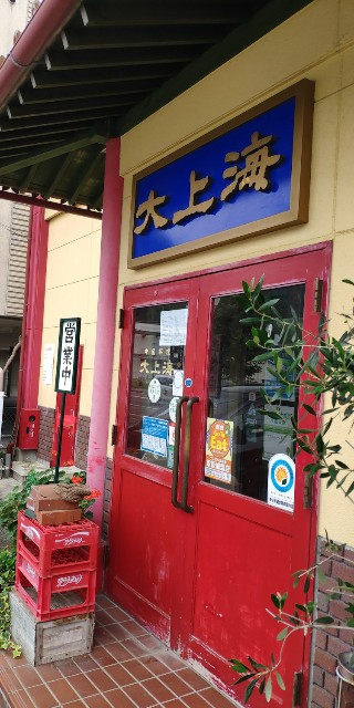 f:id:hitachibana:20210710215815j:image
