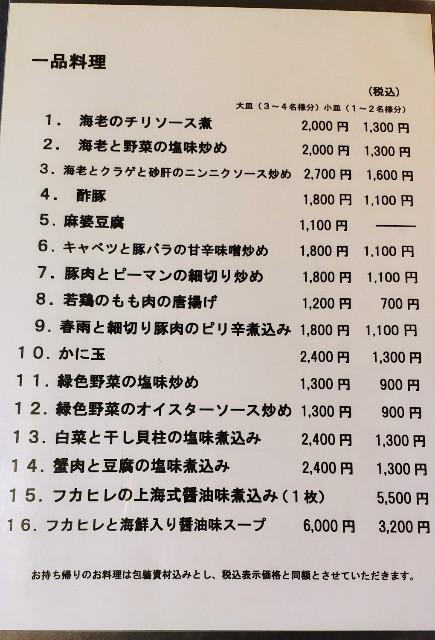 f:id:hitachibana:20210710215838j:image