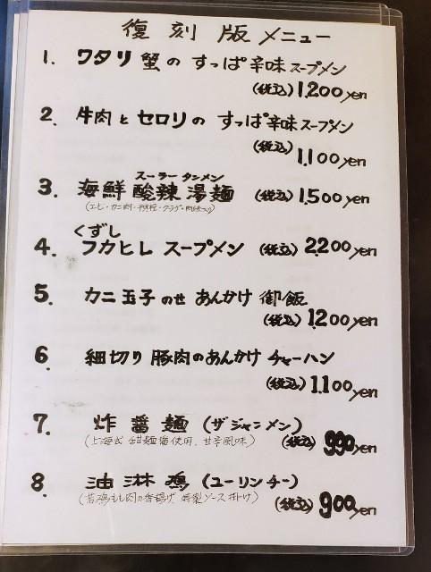 f:id:hitachibana:20210710215859j:image