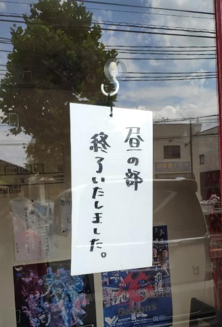 f:id:hitachibana:20210710220008j:image