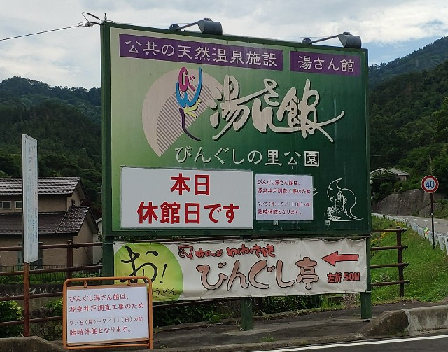 f:id:hitachibana:20210710221131j:image