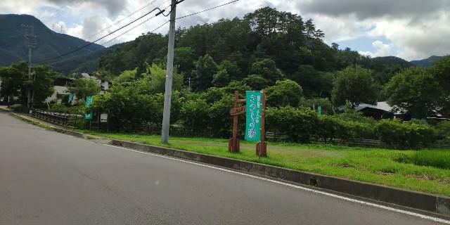 f:id:hitachibana:20210710221211j:image
