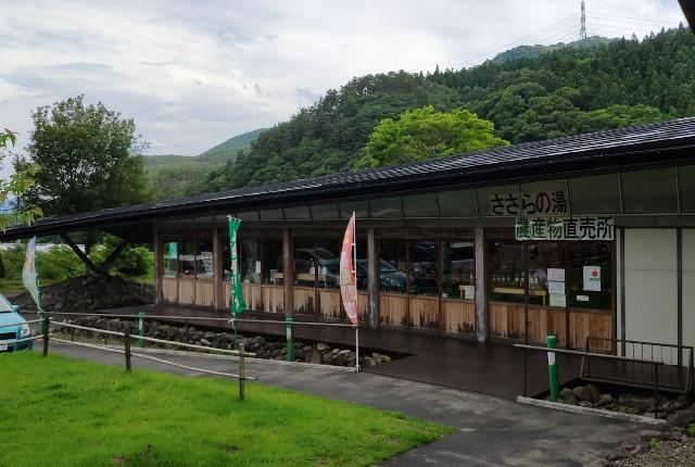 f:id:hitachibana:20210710221235j:image