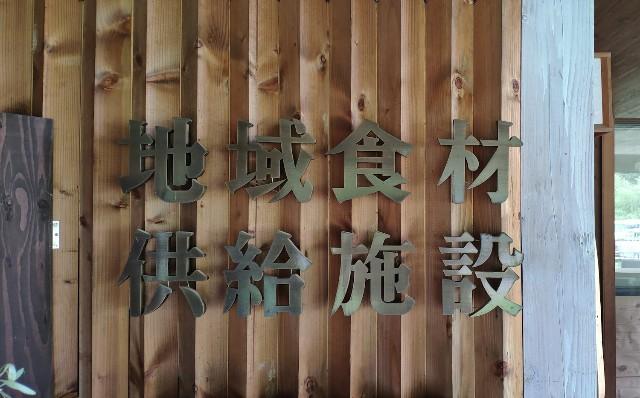 f:id:hitachibana:20210710221319j:image