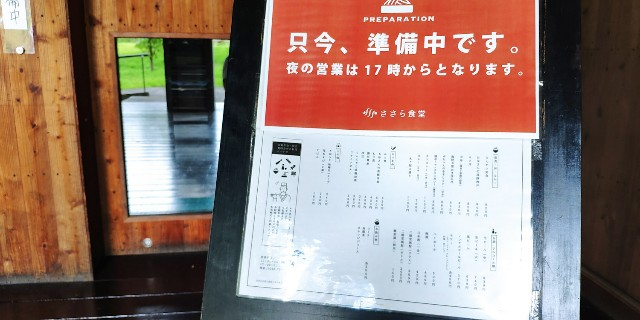 f:id:hitachibana:20210710221340j:image