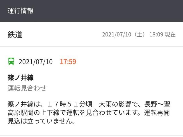 f:id:hitachibana:20210710221708j:image