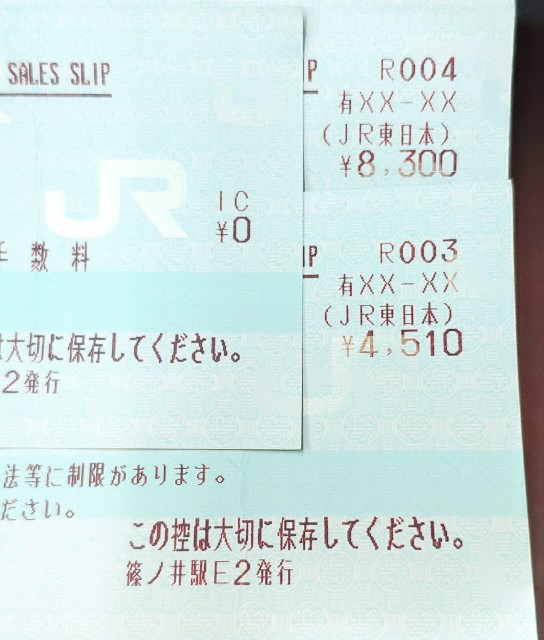 f:id:hitachibana:20210710221914j:image