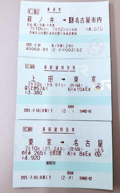 f:id:hitachibana:20210710221942j:image