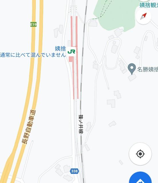 f:id:hitachibana:20210711200317j:image
