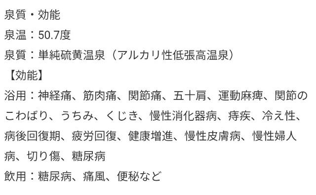 f:id:hitachibana:20210712011223j:image