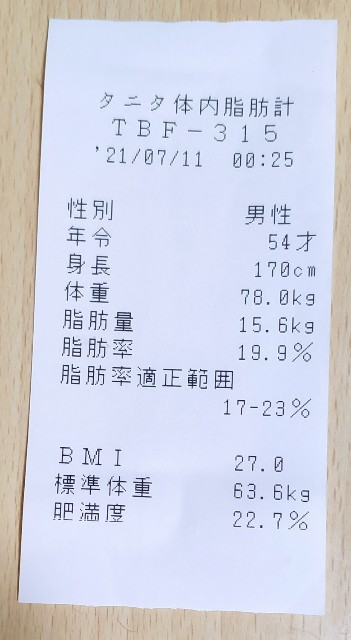 f:id:hitachibana:20210712011714j:image