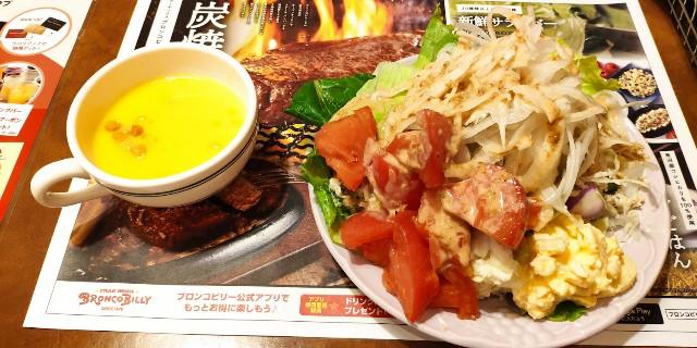 f:id:hitachibana:20210712083845j:image