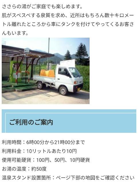 f:id:hitachibana:20210712231113j:image