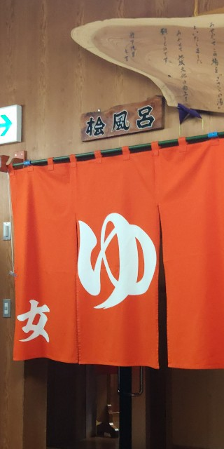 f:id:hitachibana:20210714220636j:image