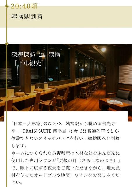 f:id:hitachibana:20210714225302j:image