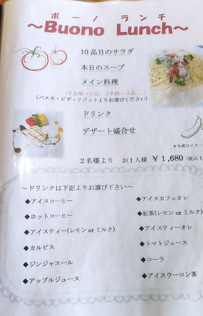 f:id:hitachibana:20210717174006j:image