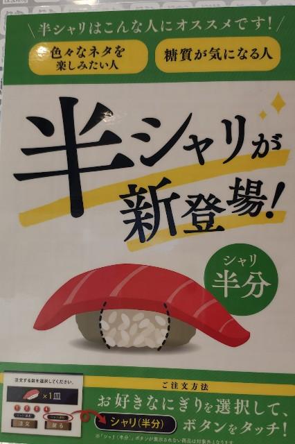 f:id:hitachibana:20210717175729j:image