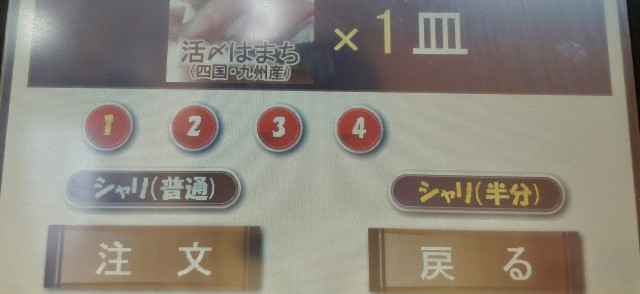f:id:hitachibana:20210717175737j:image