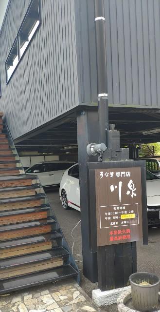 f:id:hitachibana:20210718220121j:image