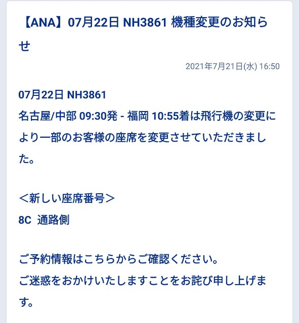f:id:hitachibana:20210721235843j:image