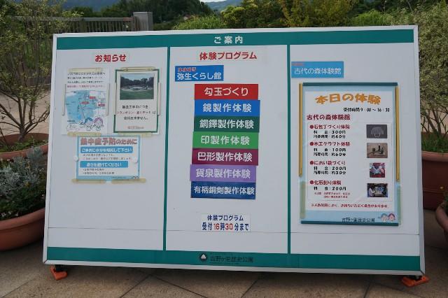 f:id:hitachibana:20210723085702j:image