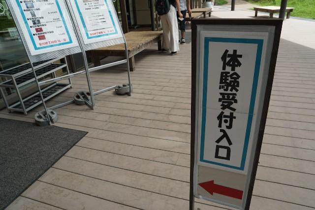 f:id:hitachibana:20210723090011j:image