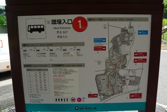 f:id:hitachibana:20210723090112j:image