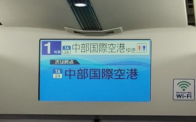 f:id:hitachibana:20210724003456j:image