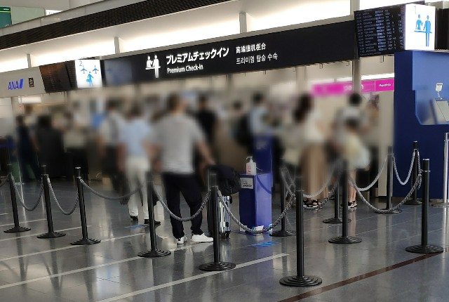 f:id:hitachibana:20210724053557j:image