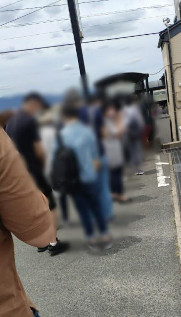 f:id:hitachibana:20210724234811j:image