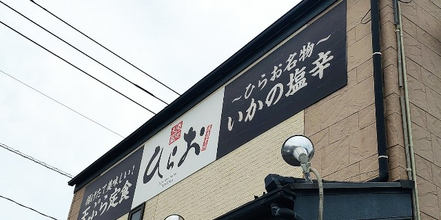 f:id:hitachibana:20210724234843j:image