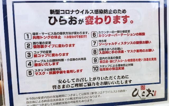f:id:hitachibana:20210724235229j:image
