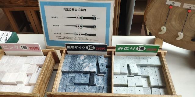 f:id:hitachibana:20210724235419j:image
