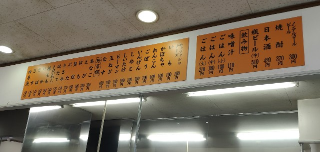 f:id:hitachibana:20210727144504j:image