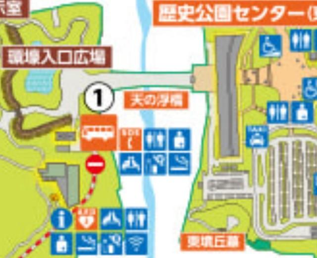f:id:hitachibana:20210727153807j:image