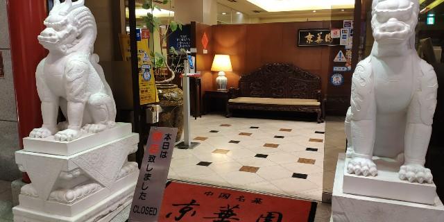 f:id:hitachibana:20210728080602j:image