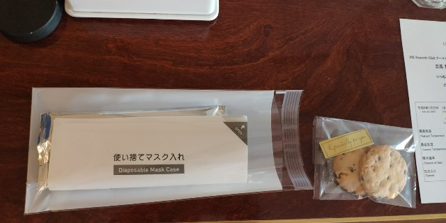 f:id:hitachibana:20210728081633j:image