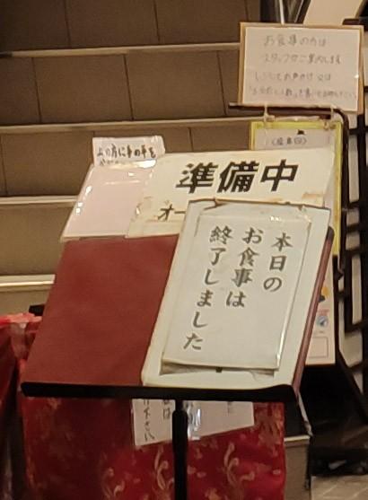 f:id:hitachibana:20210729081549j:image