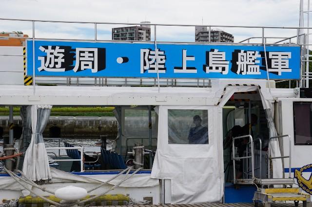 f:id:hitachibana:20210730225510j:image