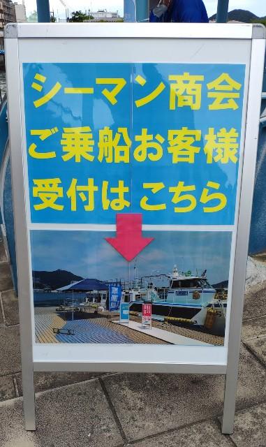 f:id:hitachibana:20210730232045j:image