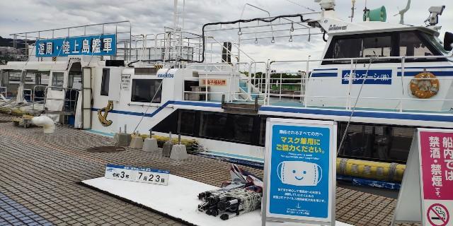 f:id:hitachibana:20210730232057j:image