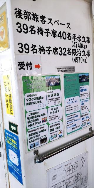 f:id:hitachibana:20210730232120j:image